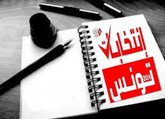 انتخابات-تونس1