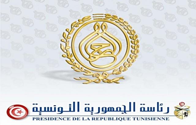 presidence_de_gouvernement