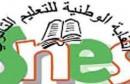 نقابة التعليم