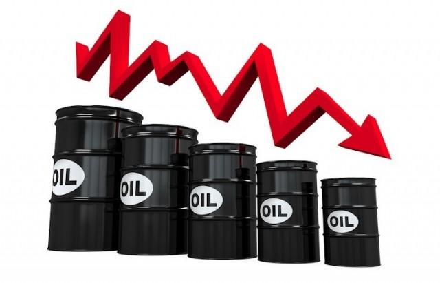 تقلص النفط