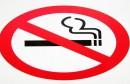 تحجير التدخين