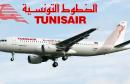 الخطوط-التونسية