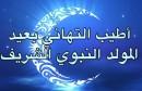 tahani_675658042