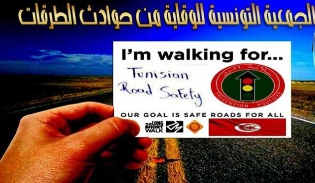 الجمعية التونسية للحماية من حوادث الطرقات