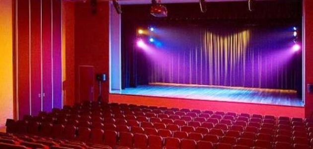 ما_هو_المسرح