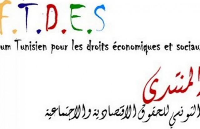 FTDES