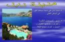 tourisme-tunisie-7-728