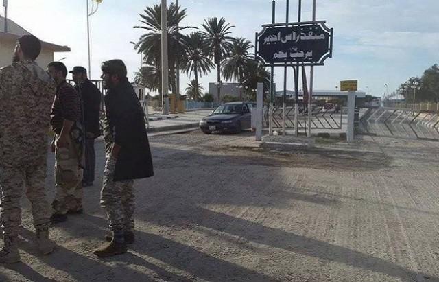 راس-جدير-الليبي-640x411