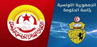 رئاسة الحكومة اتحاد الشغل