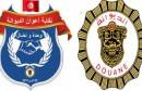 douane-tunisienne