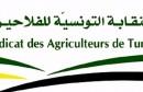النقابة التونسية للفلاحين