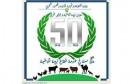 ديوان تربية الماشية