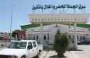 سوق الجملعة للخضر و الغلال بالمكنين