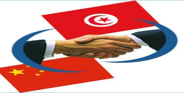 تونس بيكين