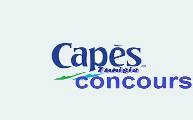 capes-concours-tunisie