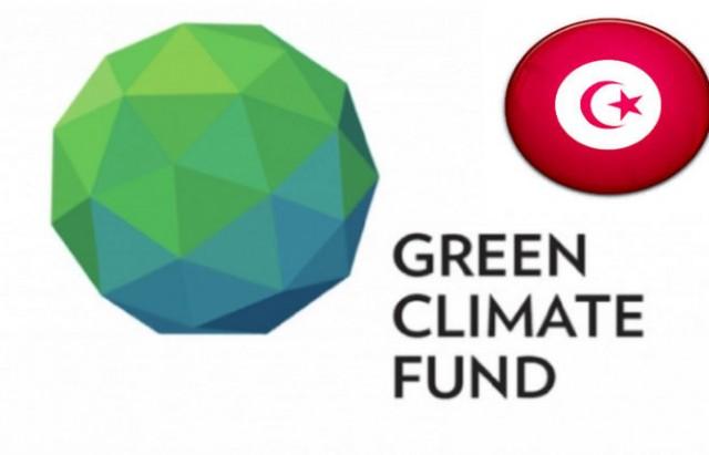 تونس و صندوق المناخ الاخضر