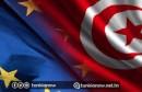 تونس البنك الدولي
