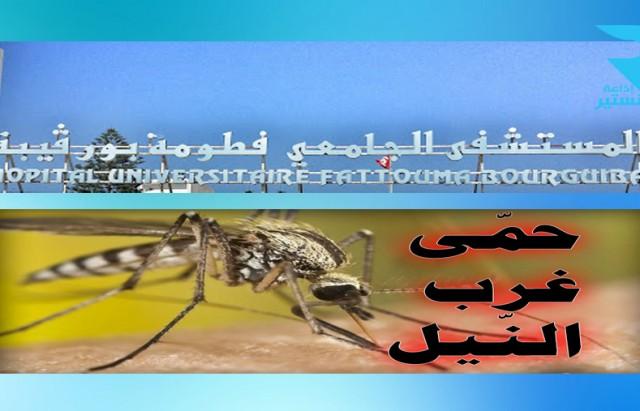 حمى غرب النيل المنستير