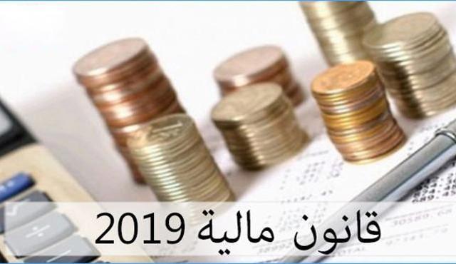 قانون-المالية-2019_0