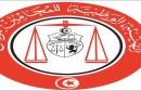 مجلس الهيئة الوطنية للمحامين