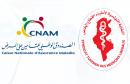 النقابة التونسية لاطباء القطاع الخاص و الكنام