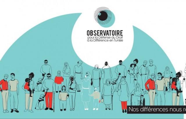 مرصد الدفاع عن الحق في الاختلاف في تونس