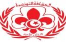 الكشافة-التونسية000