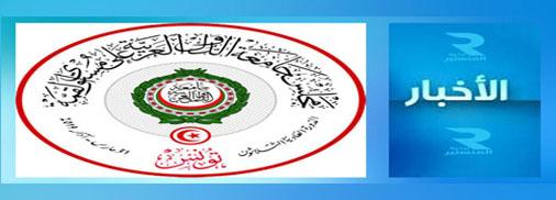متابعات القمة العربية