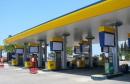تعليق بيع الوقود