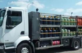 توزيع قوارير الغاز