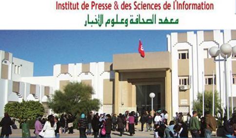 معهد الصحافة و علوم الاخبار
