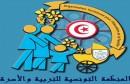 المنظمة التونسية للتربية و الاسرة