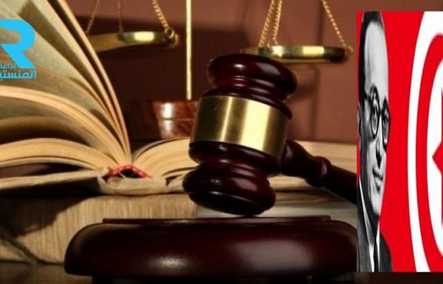 محاكمة قتلة صالح بن يوسف