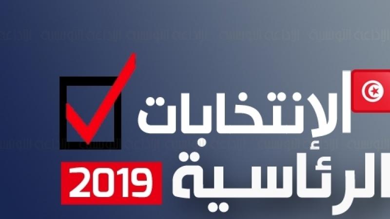 انتخابات رئاسية 2019