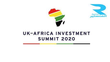 استثمار افريقيا