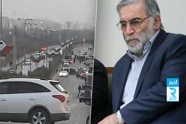 مقتل ايران