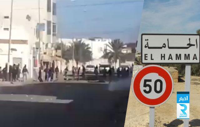 el-hamma-manifestation-640x405