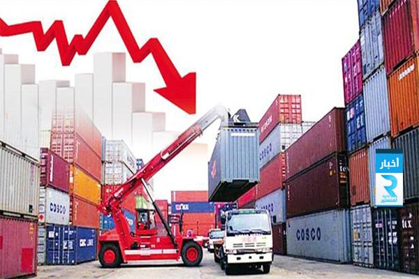 تراجع التجارة الخارجية