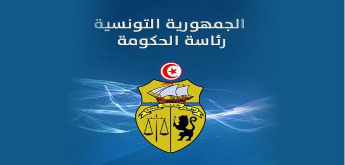رئاسة-الحكومة