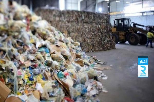 قضية النفايات