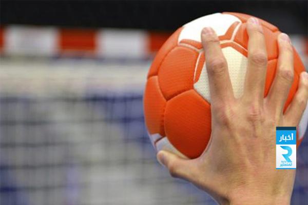 كرة اليد