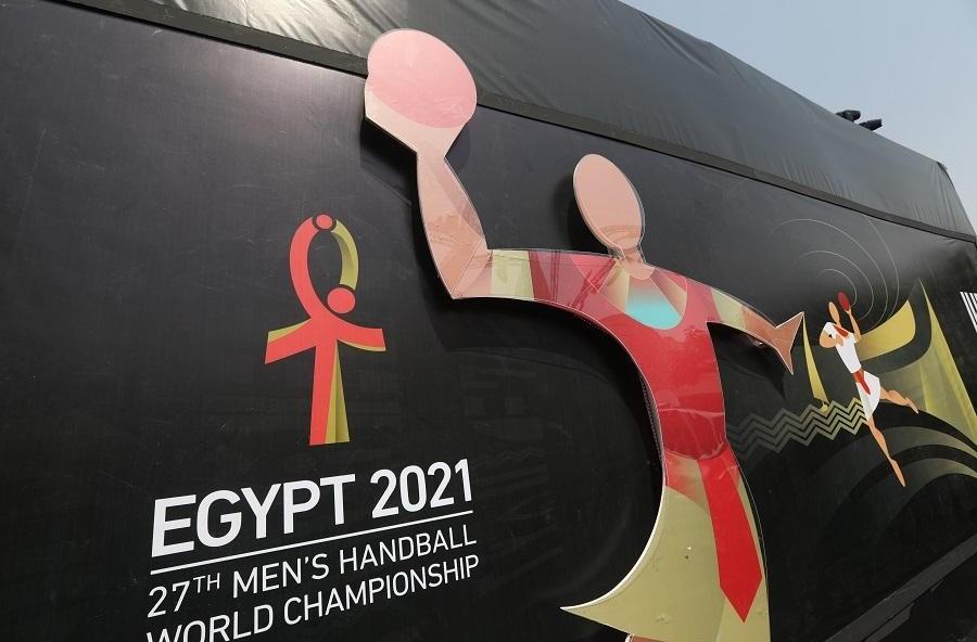 مونديال مصر لكرة اليد