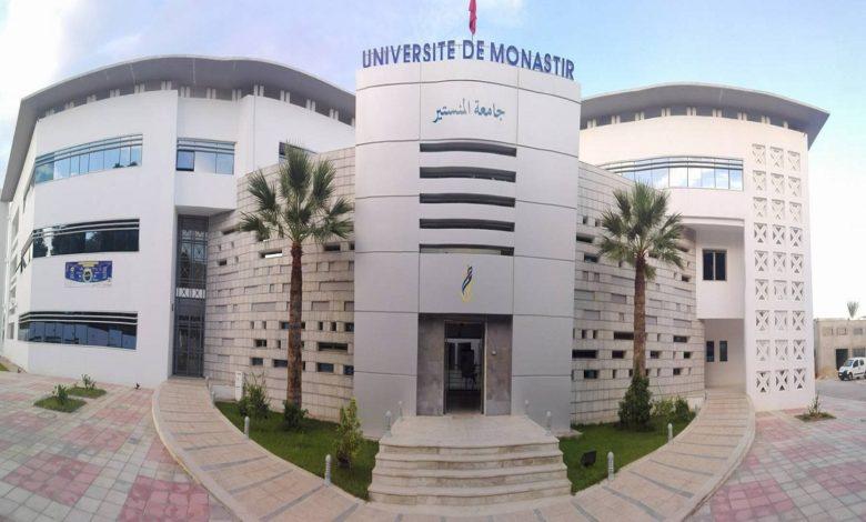 جامعة-المنستير-جامعات-تونسية-780x470