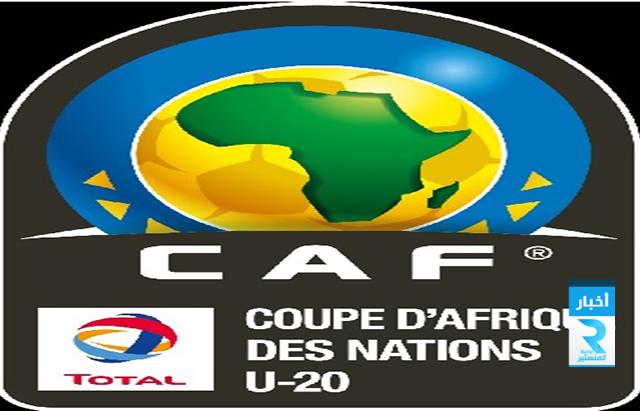 كأس إفريقيا للأواسط