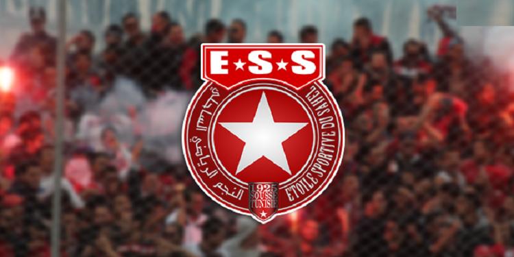 ess-1