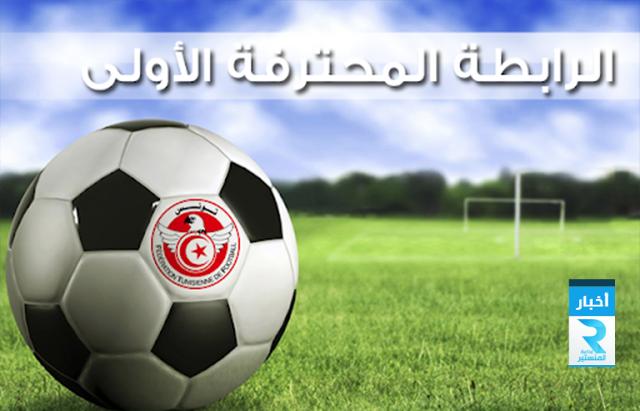 الرابطة المحترفة الاولى لكرة القدم1