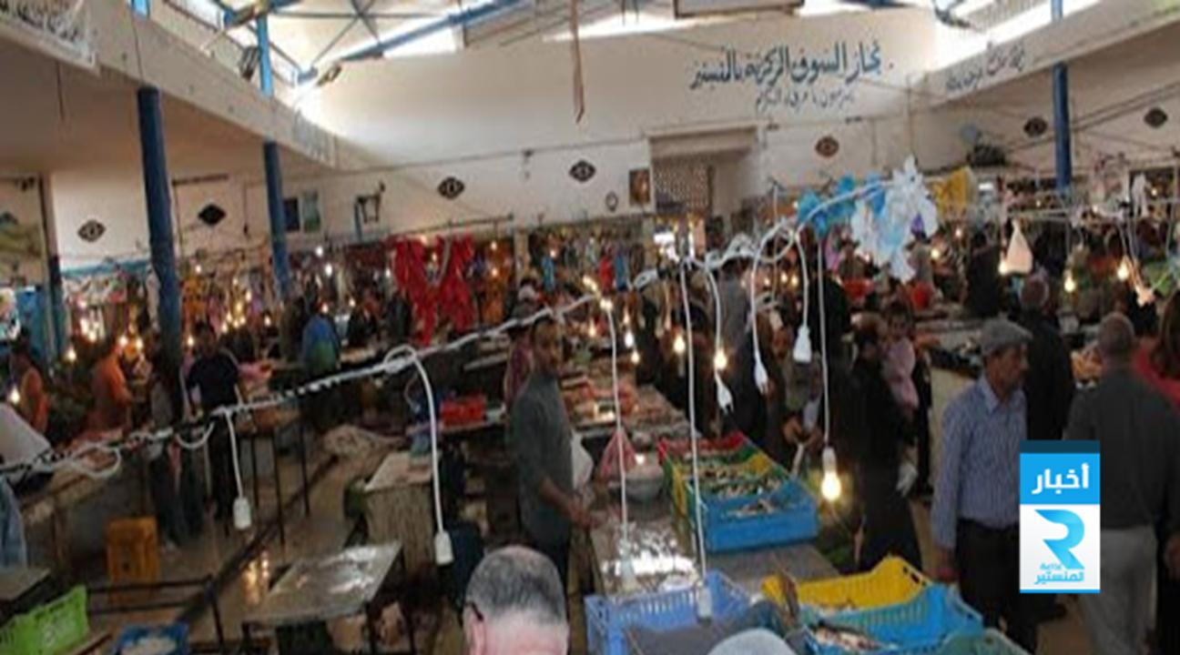 سوق المنستير