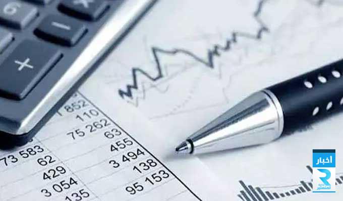 economie-finance