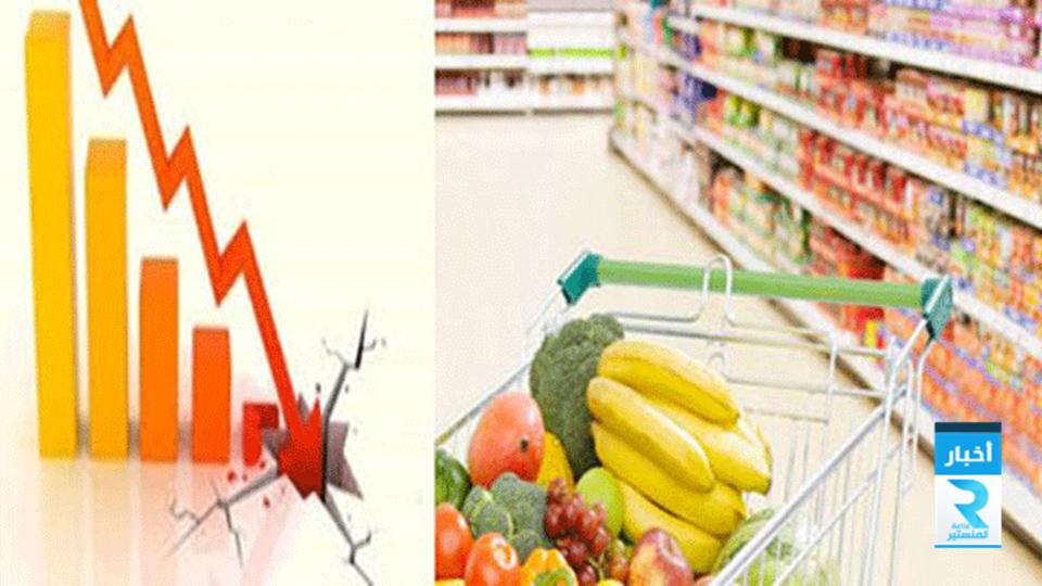 الميزان التجاري الغذائي