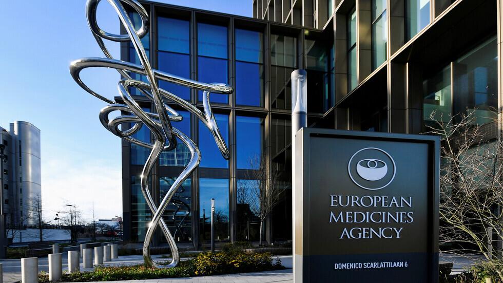 الوكالة الأوروبية للأدوية